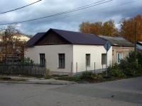 Жигулевск, улица Гагарина, дом 21. индивидуальный дом