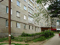 Zhigulevsk, Gogol st, house 2. Apartment house