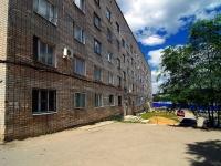 Жигулевск, Гоголя ул, дом 2