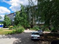 Zhigulevsk, Gogol st, house 4. Apartment house