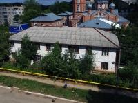 志古列夫斯科,  , house 7/СНЕСЕН. 公寓楼