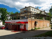 """Жигулевск, улица Гоголя, дом 8А. магазин """"Магнит"""""""