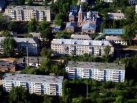 Жигулевск, Гоголя ул, дом 10