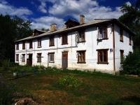 志古列夫斯科,  , house 17А. 公寓楼