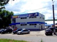 志古列夫斯科,  , house 6. 购物中心