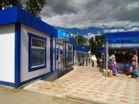 """Жигулевск, улица Интернационалистов, дом 6 с.1. торговый центр """"Жилгородок"""""""