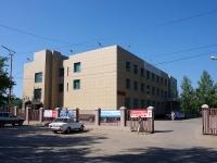 志古列夫斯科,  , house 36. 银行