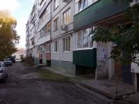 Жигулевск, улица Комсомольская, дом 2. многоквартирный дом