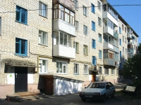Zhigulevsk, Komsomolskaya st, house 40. Apartment house