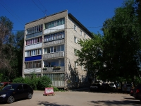 隔壁房屋: st. Komsomolskaya, 房屋 46. 公寓楼