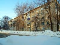 Жигулевск, Комсомольская ул, дом 46