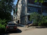志古列夫斯科, Komsomolskaya st, 房屋 46. 公寓楼