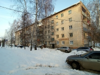隔壁房屋: st. Komsomolskaya, 房屋 48. 公寓楼