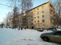 neighbour house: st. Komsomolskaya, house 48. Apartment house