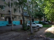 Жигулевск, Комсомольская ул, дом48