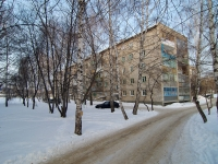 Zhigulevsk, Komsomolskaya st, house 50. Apartment house