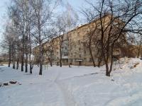 Жигулевск, Комсомольская ул, дом 52