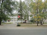 志古列夫斯科, 学校 №16 с углубленным изучением отдельных предметов, Lenin st, 房屋 1
