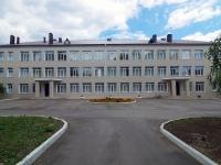 Жигулевск, улица Ленина, дом 1. школа №16 с углубленным изучением отдельных предметов