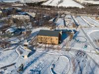 Жигулевск, улица Ленина, дом 3. офисное здание