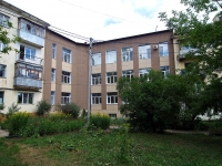 Zhigulevsk, Lenin st, house 2. Apartment house