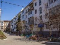 Жигулевск, Ленина ул, дом 2