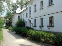 Жигулевск, Ленина ул, дом 14