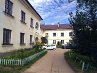 Жигулевск, улица Ленина, дом 16А. многоквартирный дом