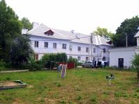 Жигулевск, Ленина ул, дом 18