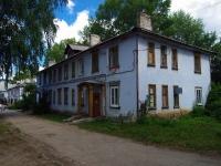 Жигулевск, Ленина ул, дом 22