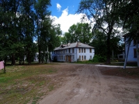 Zhigulevsk, Lenin st, house 22. Apartment house