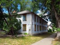 Жигулевск, Ленина ул, дом 24