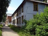 Жигулевск, Ленина ул, дом 28