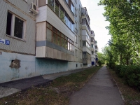 Zhigulevsk, Lenin st, house 31. Apartment house