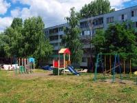 Жигулевск, Ленина ул, дом 32