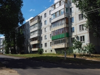 neighbour house: st. Lenin, house 32. Apartment house