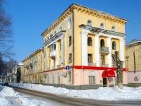 隔壁房屋: st. Leningradskaya, 房屋 5. 公寓楼
