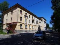 Жигулевск, Ленинградская ул, дом 5