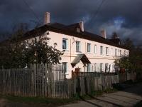 志古列夫斯科,  , house 20. 公寓楼
