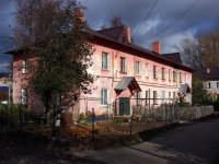 neighbour house: st. Lermontov, house 22. Apartment house