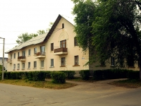 neighbour house: st. Lermontov, house 26. Apartment house