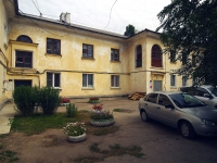Zhigulevsk, Mira st, house 2. Apartment house
