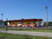 """Жигулевск, улица Мира, дом 3. стадион """"Кристалл"""""""