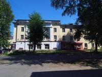 Жигулевск, Мира ул, дом 8