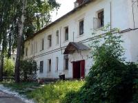 Жигулевск, Мира ул, дом 9