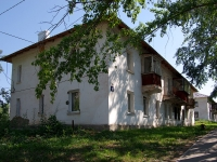 Zhigulevsk, Mira st, house 9. Apartment house