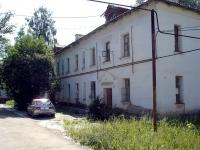 Zhigulevsk, Mira st, house 13. Apartment house