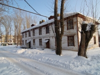 Zhigulevsk, Mira st, house 48. Apartment house