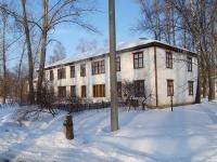 志古列夫斯科, Mira st, 房屋 50. 公寓楼