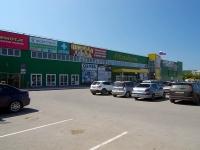"""Жигулевск, супермаркет """"Миндаль"""", Молодежный проспект, дом 59"""